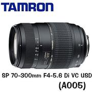 TAMRON SP 70-300mm F4-5.6 Di VC USD(公司貨-A005) FOR CANON NIKON SONYFor Canon