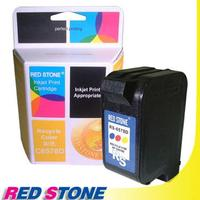 RED STONE for HP C6578D環保墨水匣(彩色)NO.78