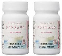 [Shipping from japan]【2 sets】 Lion Night Slim Essense Lactoferrin 93 capsules (about 31 days worth)