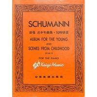 【Kaiyi Music】舒曼青少年曲集Schumann album for the young piano(p804)