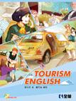 Tourism English(Audio CD)