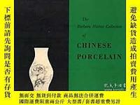 古文物Barbara罕見Hutton Collection of Chinese Porcelain露天66346 Ho