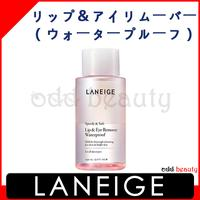 [Ranage / LANEIGE] ★ Lip & Eye Remover (Water Proof) 150ml ★ Lip Eye Remover Waterproof / Korean Cosmetics / Female Cosmetics / AMORE PACIFIC