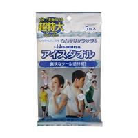 [Shipping from japan]HIsamItsu [a super-special class (60cm × 30cm) seat which can wipe whole body i