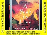 古文物A罕見Year to Live: How to Live This Year As If It Were Your
