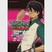 TIGER & BUNNY公式漫畫短篇集 (1) It takes two to make a quarrel.(一個巴掌拍不響)
