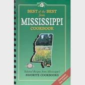 Best of the Best from Mississippi Cookbook: Selected Recipes from Mississippi's Favorite Cookbooks
