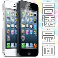 GCB亮面螢幕保護貼 APPLE iPhone 4/4S/5/5S/5C/SE iPod Touch 4/5 高清保貼 貼膜 保貼 保護貼 IPHONE5S IPHONE4S