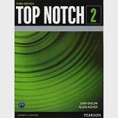 Top Notch 3/e (2) Student's Book with MP3 CD/1片