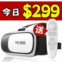 【12h出貨】【送海量資源+謎片】VR Box 3D眼鏡 虛擬實境頭盔 Case htc Vive Gear PS 暴風魔鏡12h