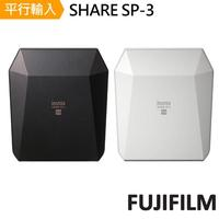 【FUJIFILM 富士】instax SHARE SP-3 拍立得相印機(平行輸入)