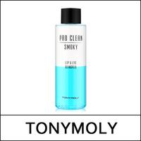 [TONYMOLY] ⓗ Pro Clean Smoky Lip and Eye Remover 250ml