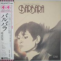黑膠唱片 Barbara - Chanson Best Collection 1500