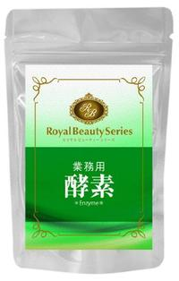 [Shipping from japan]Royal Beauty Series business enzymes 300 mg x 180 grains