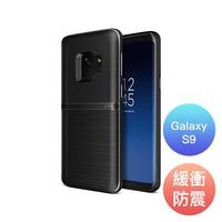 VRS 三星 Galaxy S9 Single Fit 手機保護殼