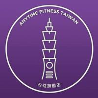 Anytime Fitness 公益店年繳會籍 (首次入會)