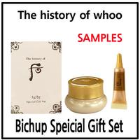 ☆The history of Whoo☆Bichup Special Gift Set/Self-generating Anti-aging Essence/Ja Yoon Cream/sample