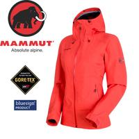 【MAMMUT Convey Tour HS Hooded Jacket 女《小檗紅》】1010-26020-3218/長毛象/Gore-Tex /風雨衣