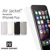 iPhone 6 plus / 6s plus保護殼【POWER SUPPORT】