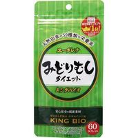 [Shipping from japan]King Bio Midori Diet 60 capsules