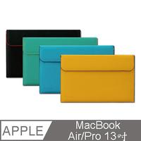 WazzaBee ColorRoll MacBook Air/Pro 13吋防震筆電包