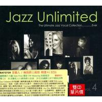 極致爵士風情:精選4 2CD/Jazz Unlimited : Vol. 4 (2CD)