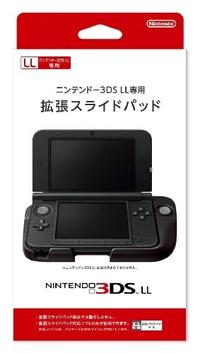 (Nintendo) Nintendo 3DS Circle Pad Pro - Nintendo 3DS LL Accessory (3DS LL Console Not Included)...