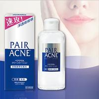 【LION 日本 獅王】《Made in Japan》PAIR Acne Clean Lotion 160ml*1 carton(Lotion)