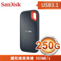 Sandisk E60 250GB Extreme Portable SSD 外接式固態硬碟