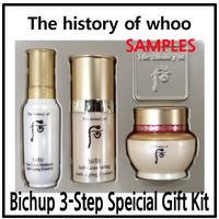 ☆The history of Whoo☆ Bichup 3Step Special Gift Kit/Anti-aging Essence/Ja Yoon Cream/sample