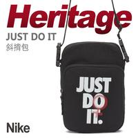 NIKE HERITAGE JUST DO IT 肩背包 側背包 方包 運動包 F5@(6435010)Lucky Shop