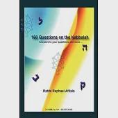 160 Questions on the Kabbalah: Introduction to Terms And Concepts of the Kabbalah