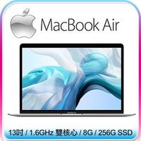 Apple MacBook Air 13吋 1.6GHz/8G/256G筆記型電腦(MREC2TA/A)銀