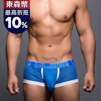 【Andrew Christian】BLOW! Mesh 四角內褲 (藍色)