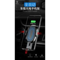 """扛壩子"" 免運 Baseus 倍思 IPHONE X XS 8 XR S8 S9 PLUS NOTE 8 S10 倍思無線充電車架QI手機架車充"