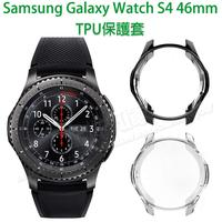 【TPU套】三星 Samsung Galaxy Watch 46mm/S4、Gear S3 智慧手錶 軟殼/清水套/保護套-ZW