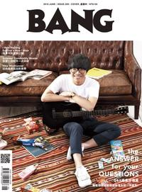 Bang No.209 105/6月號: The Answer For Your Questions 編輯部級別解惑 - Ebook