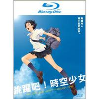 BD藍光:跳躍吧!時空少女 [中文字幕](DTS-HD)(Blu-ray+Bouns DVD) The Girl Who Leapt Through Time