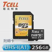 TCELL冠元 MicroSDXC UHS-I (A1) 256GB 90MB/s高速記憶卡 Class10