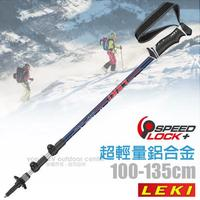 德國 LEKI JOURNEY LITE AS 100-135cm 單支 6492183