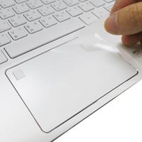 EZstick ACER Swift 5 SF514 白色機 TOUCH PAD抗刮保護貼
