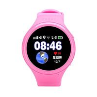 (Y&J) YJ Sport Smart Watch Phone with Silicone Band Wrist Watch Pedometer Sleep Monitor for Child...