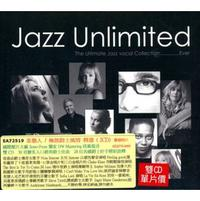 極致爵士風情 精選 (2CD)/JAZZ UNLIMITED VOL.1 (2CD)