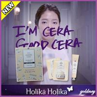 [Holika Holika / Horika Holica] Skin and Gutcera Super Moisturizing Gift Set / 2 mask packs / Hand cream / Skingood cera super moisturizing gift set / Korea cosmetic / Gold Ni / GOLDNEY