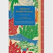 Outline of Swahili Literature: Prose Fiction and Drama