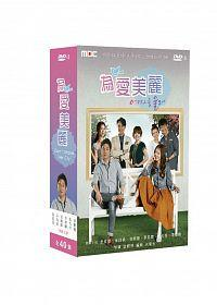 合友唱片 面交 自取 為愛美麗 DVD Don't Make Her Cry