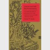Literati and Self-Re/Presentation: Autobiographical Sensibility in the Eighteenth-Century Chinese Novel