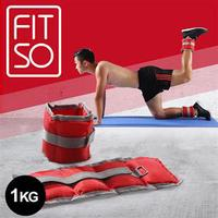 【FIT SO】OS1-腿部沙包加重器-1KG(紅灰)