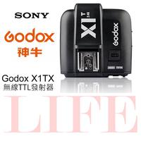 X1TX-S 公司貨 Godox 神牛 X1T-S X1S 閃光燈無線電TTL觸發器 For SONY