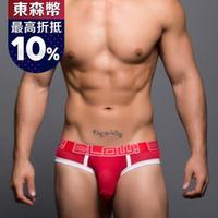【Andrew Christian】BLOW! Mesh 三角內褲 (紅色)